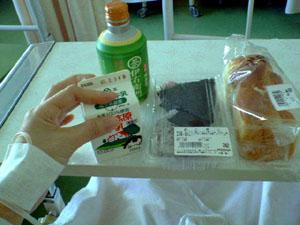 きょうの昼食~売店で買ったおにぎり、ジャムとバターを塗ったパン、牛乳、お茶