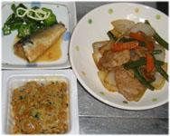 豚肉と野菜のしょうが炒め、いわしの味噌煮、納豆
