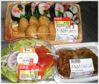 手抜きの夕飯は、お寿司・トマトサラダ・小さなハンバーグ