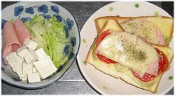 昨夜は豆腐サラダとチーズトースト