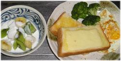 今夜はチーズトースト&フルーツヨーグルト