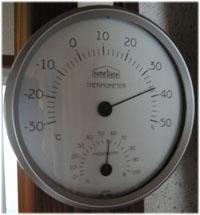 きょうの室温約38度 気温は34.5度とこの夏の最高!
