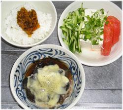 今夜はナスのチーズ焼き、豆腐サラダ、ご飯には数の子漬け