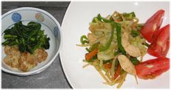 今夜はモロヘイヤのおひたしと納豆、鶏ささ身と野菜炒め