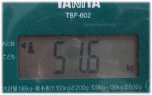 きょうの体重 51.6kg