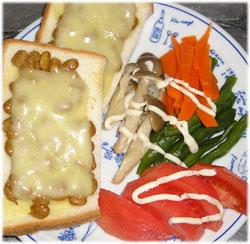 今夜は納豆トースト、温野菜サラダ