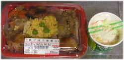 今夜はコンビニのお弁当 鶏ごぼう御飯とコールスローサラダ