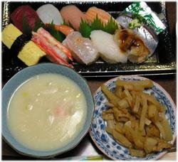 お寿司と妹が作ったシチュー、大根の煮物
