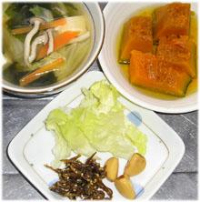 今夜は味噌汁、かぼちゃの煮物、佃煮、黒酢にんにく