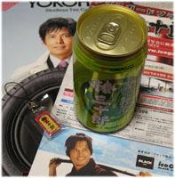 映画「椿三十郎」のお守りとお茶をゲット