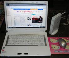 妹の家の新しいノートパソコン