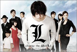 映画「L change the WorLd」