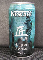 ゴルゴ13の缶コーヒー