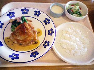 鶏肉の香草焼き