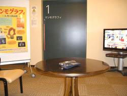 マンモグラフィーの待合室