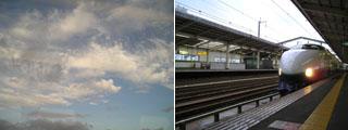 空と新幹線