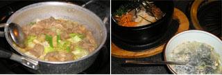 モツ鍋と石焼ビビンバ