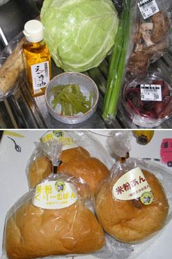 産直の野菜他