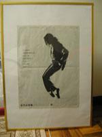 マイケルの新聞広告を飾る