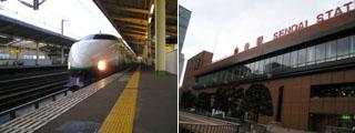 新幹線で仙台へ
