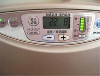 ファンヒーターの温度表示