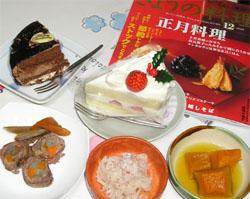 料理とケーキ