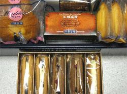 横浜土産のお菓子