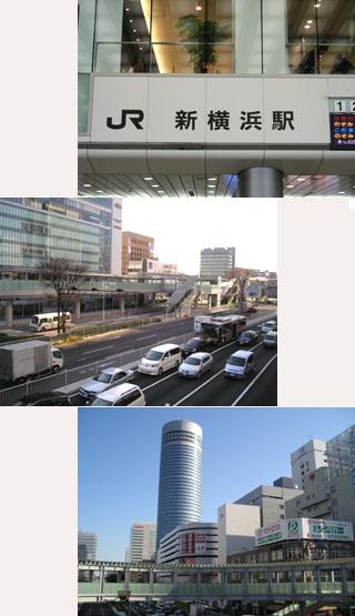 新横浜駅と駅前