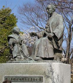 川斉昭・慶喜親子像