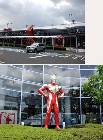 空港前のウルトラマン
