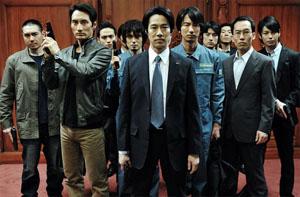 映画「SP 革命篇」