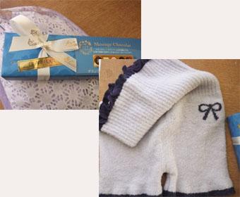 腹巻き付きの毛糸のパンツとチョコ