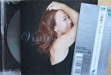 八神純子CD