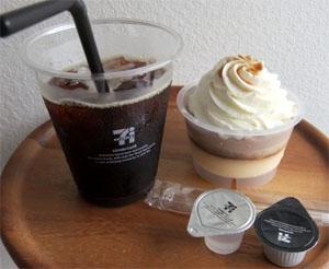 プリンとアイスコーヒー