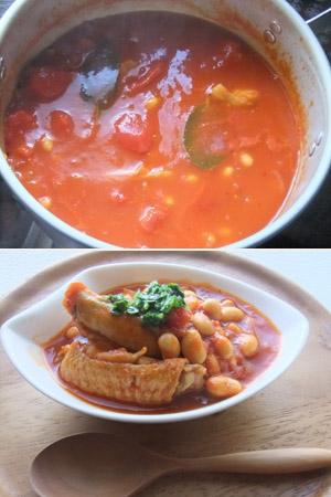 大豆と鶏手羽の煮物
