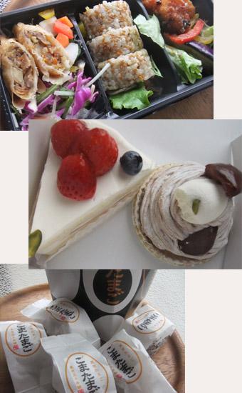 玄米サラダ弁当、モンブラン、ショートケーキ