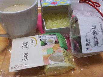 奈良の美味しいもの