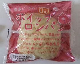 福島ピーチのホイップメロンパン