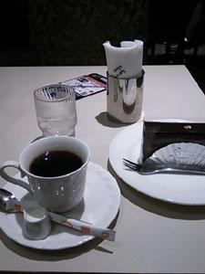 Coffeechoco