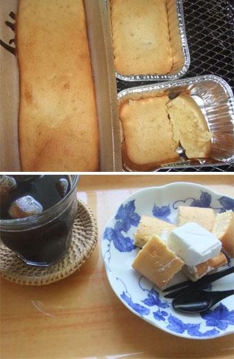 Yo_cake