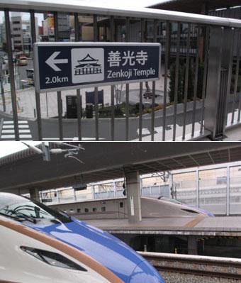 Nagano_st2