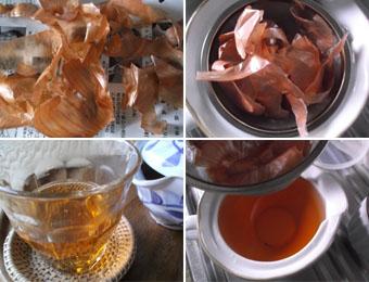 Tama_tea