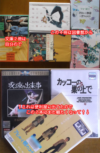 Books_dvd