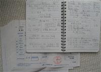 病院の領収書とノート