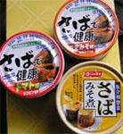 サバの缶詰~トマト味・ごまみそ味